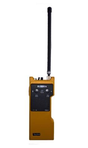 Handfunkgerät FSG 8 (8,33 kHz)